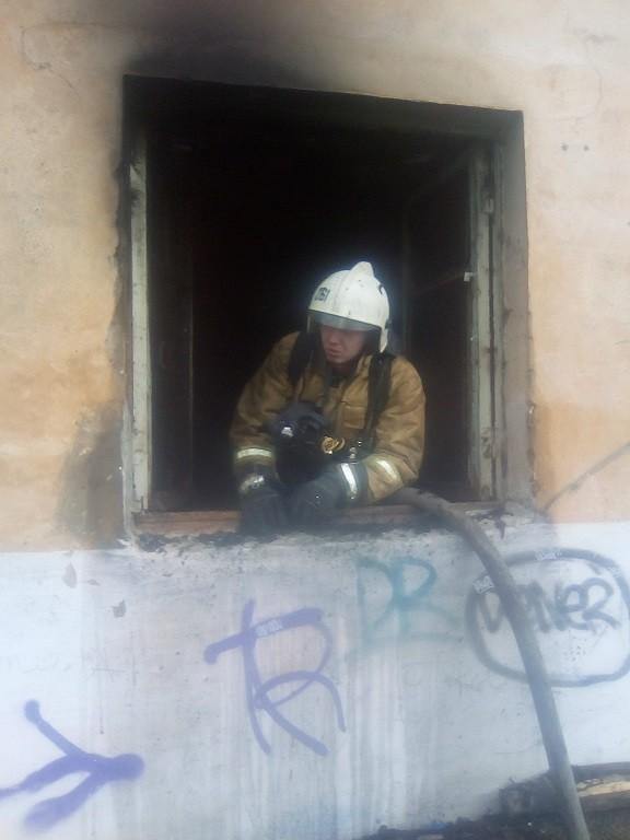 Участие в тушении пожара в жилом доме