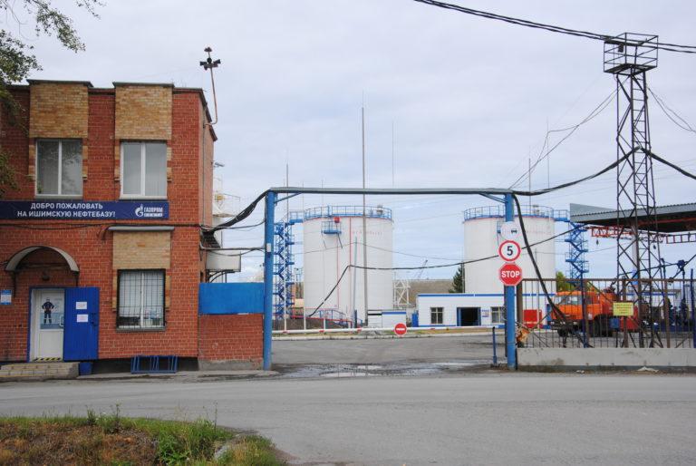 Тактико-специальные учения на нефтебазе АО «Газпромнефть – Терминал» в г. Ишим
