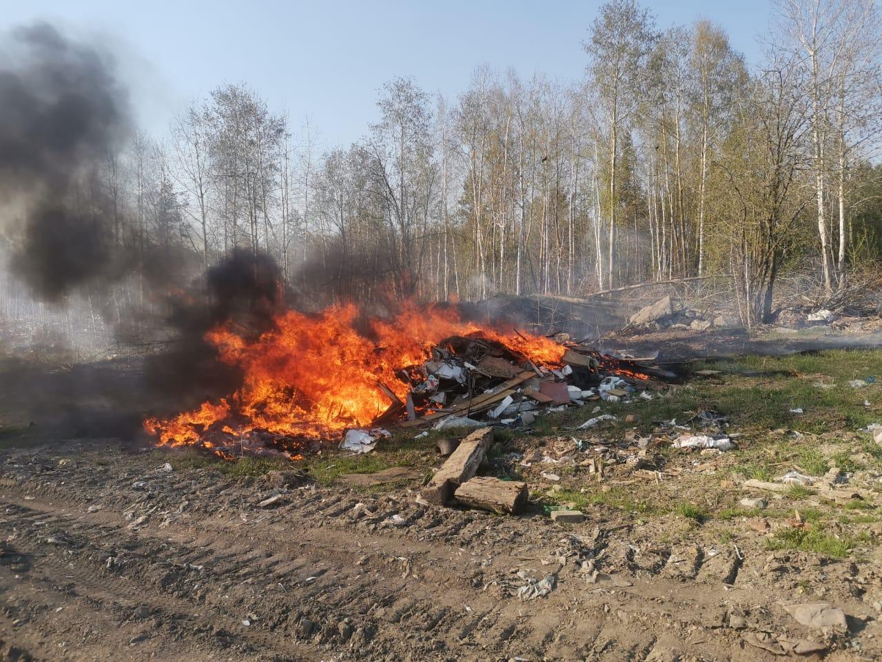 Тушение мусора на полигоне бытовых отходов